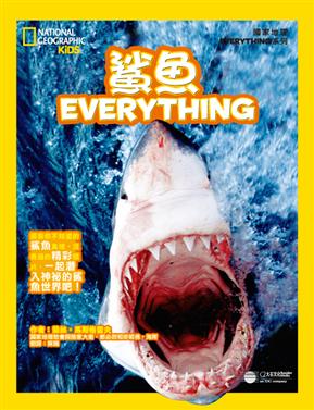 國家地理兒童百科:鯊魚 National Geographic Kids Everything: Sharks