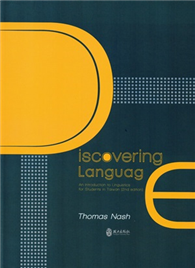 Discovering Language: An Introduction to Ling