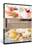寫給新手的Baking Book