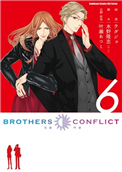 BROTHERS CONFLICT(6)