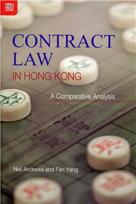 Contract Law in Hong Kong:A Comparative Analy