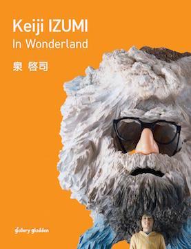 Keiji IZUMI in Wonderland 泉 启司