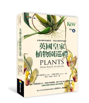 英国皇家植物园巡礼:走进帝国的知识宝库,一探近代植物学的缩影