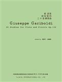 Giuseppe Gariboldi給長笛與短笛的二十首練習曲