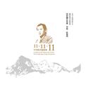 不丹的幸福密碼11-11-11:不丹人心目中的仁王,國家幸福力的創始者:四世國王吉美‧辛格