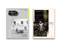 不為人知的亞洲底層故事套書(兩冊套書)(雨季的孩子、被遺忘的亞洲碎片)