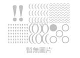 虹色七重奏(1)(二手書)