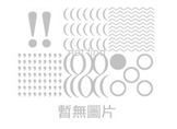 DRAMAtical Murder戲劇性謀殺(1)(二手書)