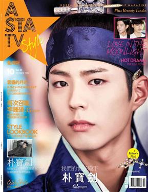 ASTA TV 臺灣版 10月號/2016 第2期