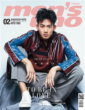 Men's Uno男人志 2月号/2018 第222期