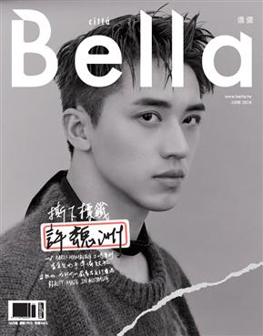 Bella儂儂 6月號/2018 第409期(兩款封面隨機出貨)