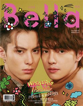 Bella儂儂 8月號/2018 第411期(王鶴棣 & 官鴻 )