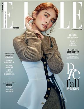 ELLE 中文版 8月號/2018 第323期(超值版)