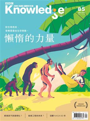 BBC Knowledge知識國際中文版 9月號/2018 第85期