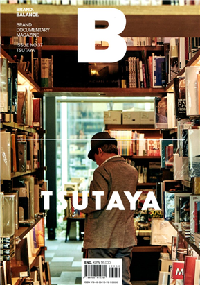 Magazine B : TSUTAYA  第37期