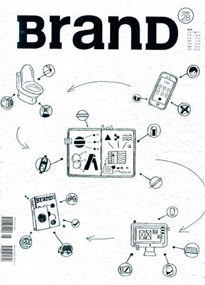 BranD 中文版 8月號/2016 第28期