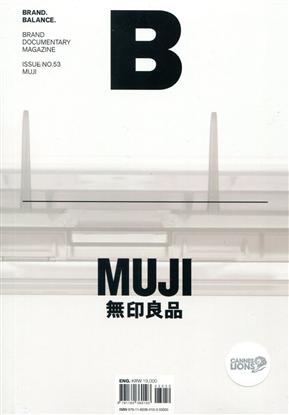 Magazine B : MUJI *** 第53期