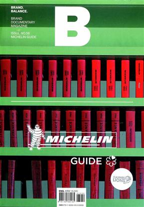 Magazine B : MICHELIN GUIDE  第56期