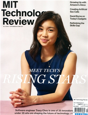 MIT Technology Review 9-10月号/2017