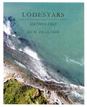 LODESTARS ANTHOLOGY 第8期