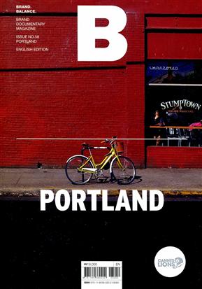 Magazine B : PORTLAND 第58期