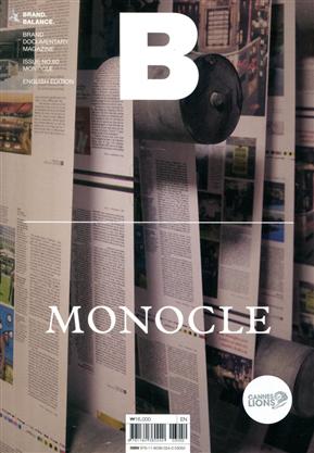 Magazine B : MONOCLE 第60期