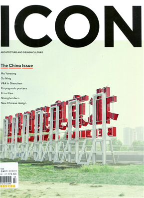ICON 3月号/2018 第177期