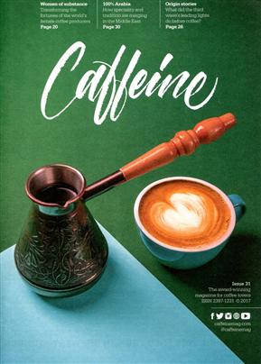Caffeine *** 第31期/2017