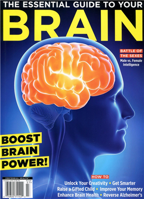 THE ESSENTIAL GUIDE TO YOUR BRAIN 第7期