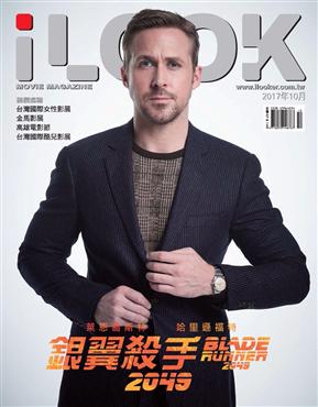 iLOOK 电影杂志 10月号/2017 第104期