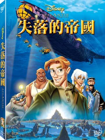 失落的帝國 DVD【得利影視】