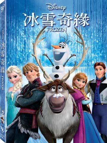 冰雪奇緣 DVD【得利影視】