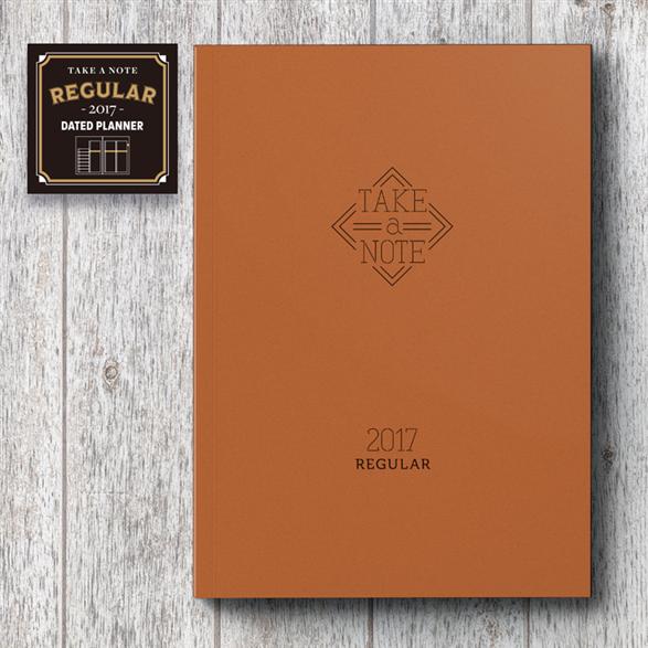 Take a Note 2017 REGULAR時效性日誌(A5)【臺大出版中心 NTU PRESS】