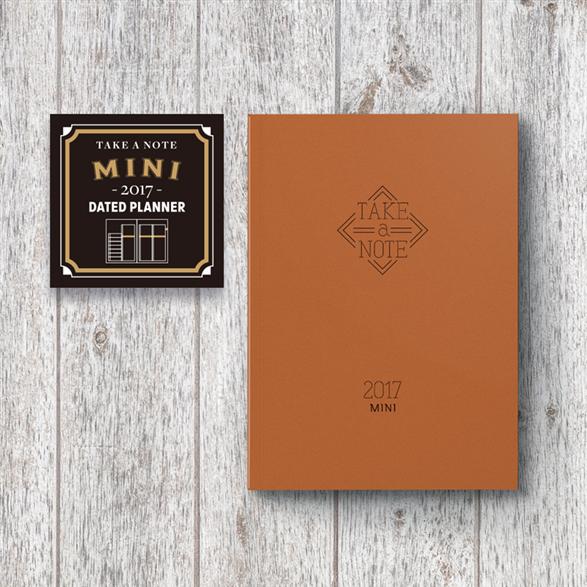 Take a Note 2017 MINI時效性日誌(A6)【臺大出版中心 NTU PRESS】