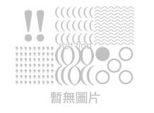 旅人光年紙膠帶(盒/2入)【甘川洞文具房】