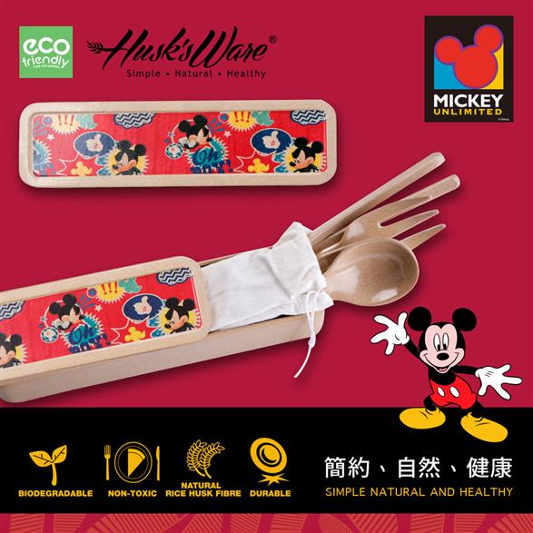 【純粹】稻殼迪士尼中式餐具套裝/繽紛米奇【美國Husk'sWare】