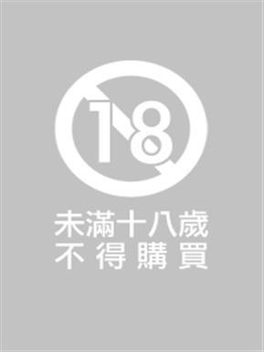 十-當情慾愛液濕透禁欲教義(限)