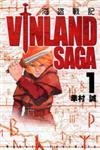 海盜戰記~VINLAND SAGA~(1)