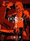 DOGS獵犬 BULLETS & CARNAGE(4)