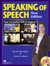Speaking of Speech(with DVD)