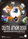 CREATIVE ARTWORK DESIGN:創意構思與設計表現的實作技法(附光碟)