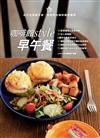 咖啡館style早午餐:10家韓國超人氣咖啡館+57份人氣餐點