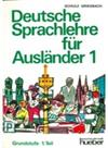 現代德文讀本