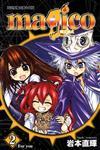 magico魔法儀式(2)