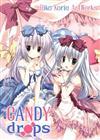 CANDY drops -梱枝りこ畫集 珍藏版-