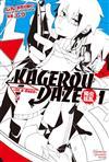 KAGEROU DAZE陽炎眩亂(1):in a daze