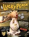 Lucky Peach飲食生活誌:Issue 1 拉麵