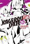 KAGEROU DAZE陽炎眩亂(2):a headphone actor