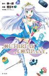 萌萌侵略者OUTBREAK COMPANY(2)