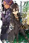 Sword Art Online刀劍神域 Progressive(2)(限定版)